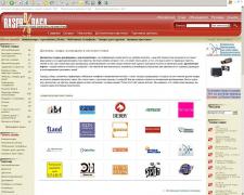 rasprodaga.com.ua