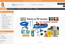 Редактирование товаров на Проме. Компания BeLka-IZ