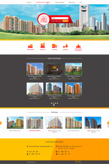 Редизайн сайта по Недвижимости