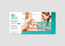 Еврофлаер и лого для компании «Домашний уют»