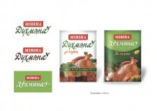 Логотип и упаковка