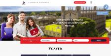 Google Ads для Онлайн школы иностранных Языков