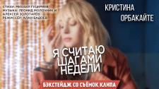Обложка для видео/клипа