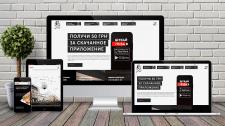 Корпоративный сайт для ресторана Tusabar