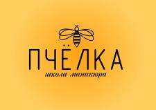 """Логотип для школы маникюра """"Пчёлка"""""""