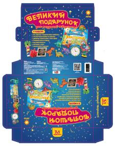 Упаковка для детской игры