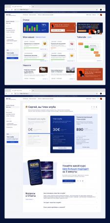 Редизайн платформы по обучению