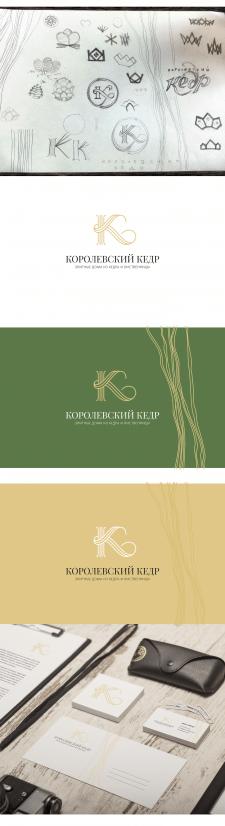 Логотип Королевский кедр - строительство