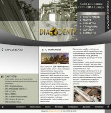 Сайт компании OOO ДИА-ЦЕНТР