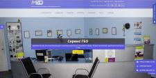 Сайт по установке и обслуживанию ГБО в Одессе!