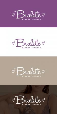 Логотип для магазина белья