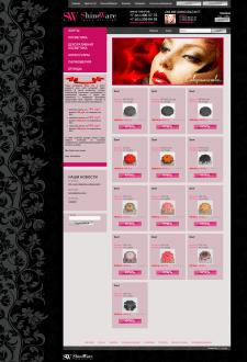 Интернет-магазин ShineWare