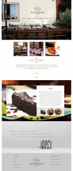 Дизайн сайта ресторана БониМария
