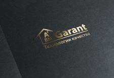 ABM Garant