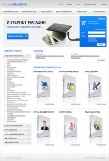 Интернет магазин образовательных курсов