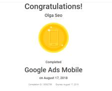 Google Ads Mobile экзамен