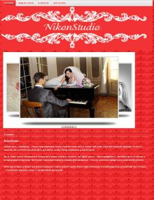 NikonStudio