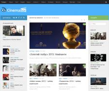 Кинопортал Cinemator