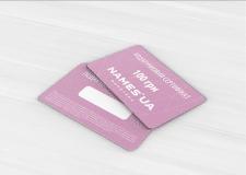 Подарочный сертификат для магазина одежды