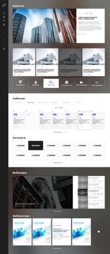 Информационный сайт Росспроект