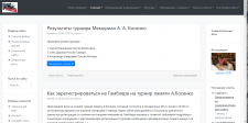 Миграция форума c PostNuke на WordPress