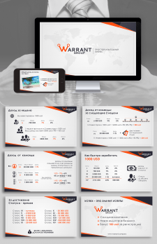 Презентация для компании Warrant group