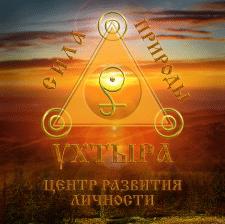 логотип - сила природы Ухтыра