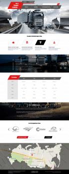 M.V. Trans Cargo