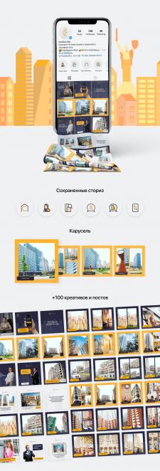 Упаковка инстаграма