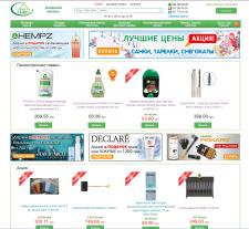 Оптимизация магазина бытовой химии