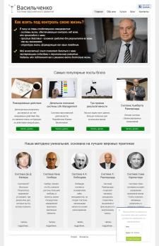 Корпоративный сайт на Joomla!