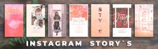 Дизайн инстаграм историй