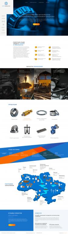 Корпоративный сайт и брендинг для компании IPK
