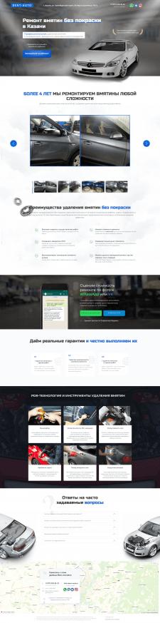 Сайт для автосервиса в Казани.
