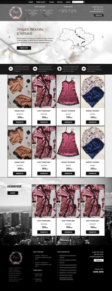 Orli - интернет-магазин нижнего белья