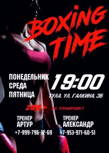 """Постер """"Boxing time"""""""