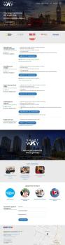 Сайт SmartWay