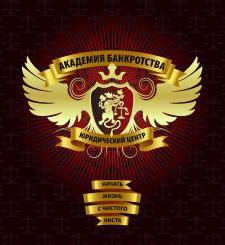 Лого Академия Банкротства