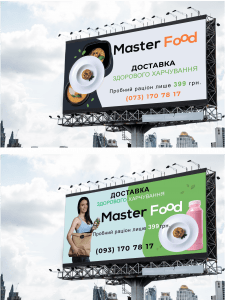 Billboard for Master Food