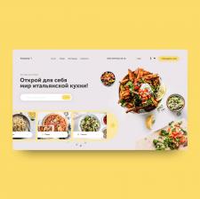 Сайт для сервиса доставки еды