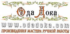 Логотип Одадока 2012 год