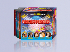 CD диск Дискотека 80-х
