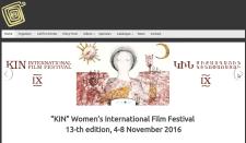 Сайт для кинофестивали