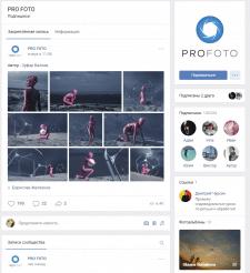 PRO FOTO - Vkontakte