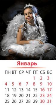 "заметка ""Рейс Кривой Рог- Санкт-Петербург"""