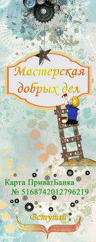Аватарка для группы Вконтакте