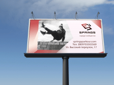 Наружная реклама на билдборде (бигборде)