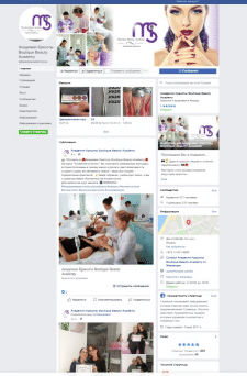 SMM продвижение Учебного Центра в Facebook