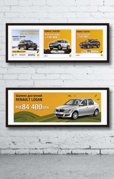 Дизайн печатной рекламы