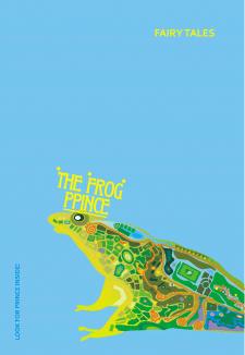 плакат на «Golden Drum»